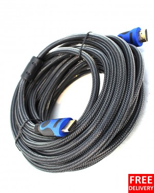 15 Meter HDMI Cable Price in Pakistan